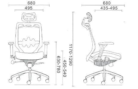 Fotel do biura FUTURA 4 Grospol - wymiary
